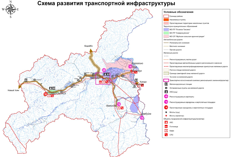 Схема развития дорожно-транспортной инфраструктуры